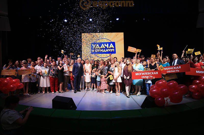 В 38-м туре белорусы выиграли более 200 000 рублей!