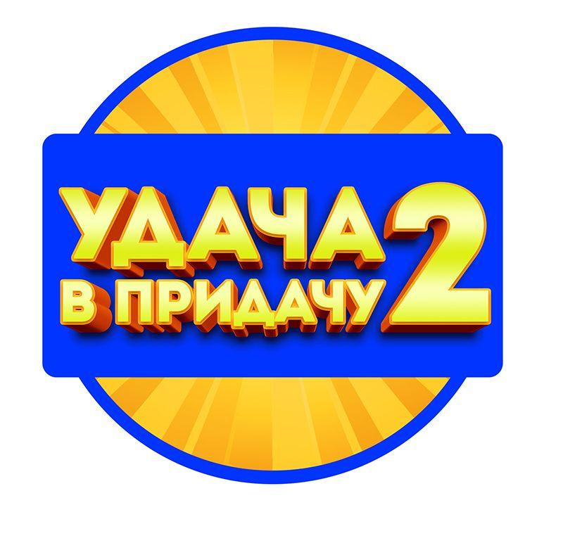 Лого УВП 2