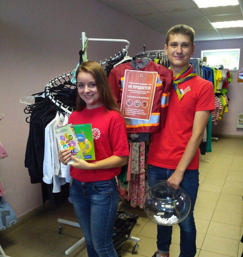 Волонтёры БРСМ с энтузиазмом  присоединились к инициативе Рогачёвского РОЧС.