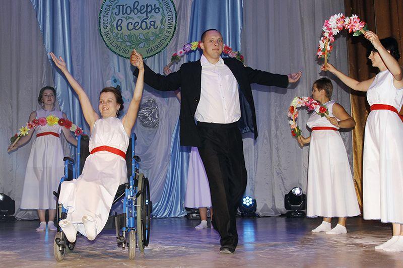 Музыкальный спектакль «Вальс цветов» от воспитанников Рогачёвского ТЦСОН стал настоящей жемчужиной V фестиваля.