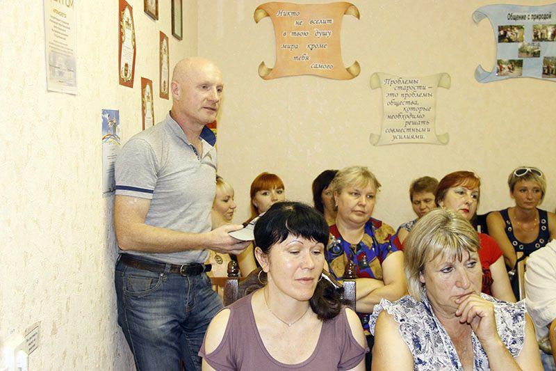 На встрече работники ТЦСОН получили ответы на все интересующие их вопросы.