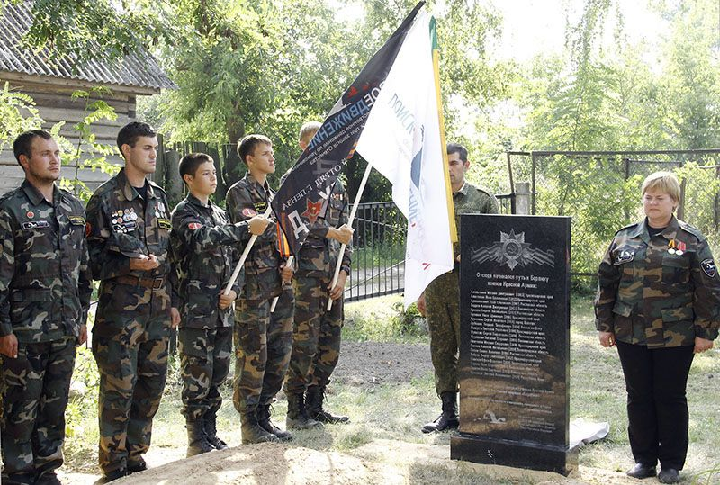 Открытие памятника подвело промежуточные итоги работы пензенцев  и 52-го батальона на террритории Рогачёвщины.