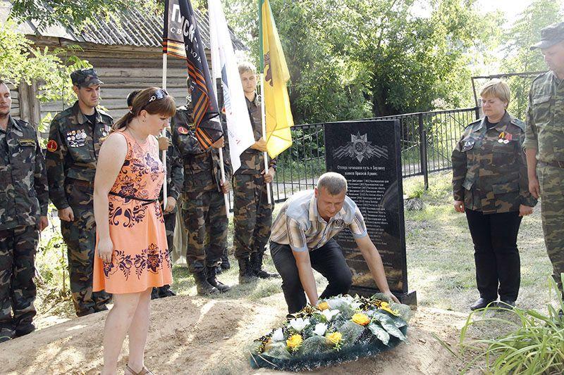 Благодарные потомки почтили память героев войны.