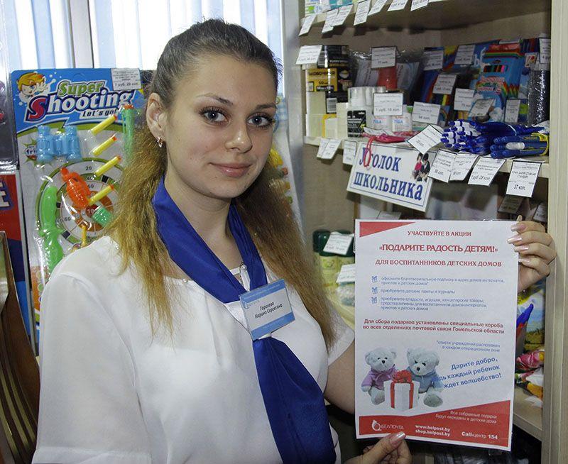 Коллектив Рогачёвского РУПС традиционно принял участие в марафоне добра.