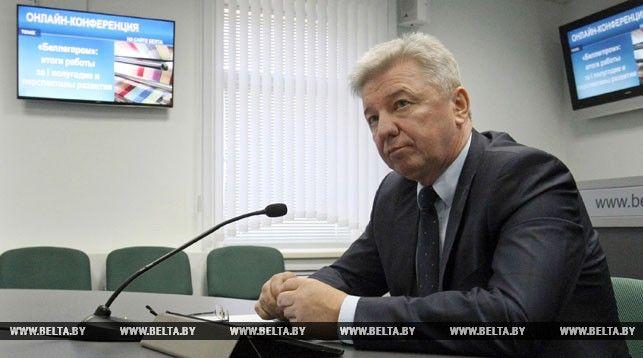 Николай Ефимчик