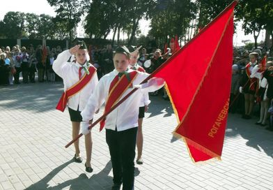 Рогачёвские ребята вступили в ряды  белорусской пионерии