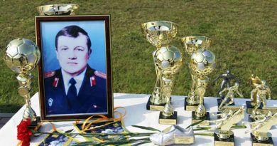 На рогачёвской земле в 12-й раз прошёл турнир по мини-футболу памяти участкового инспектора милиции Вячеслава Степанова