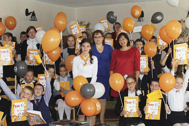 Уроки финансовой грамотности от Белагропромбанка –  всегда настоящий праздник для детей.