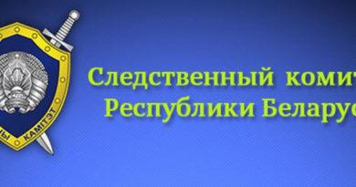 Будни Рогачёвского РОСК