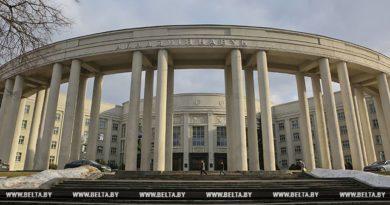Съезд ученых Беларуси открывается в Минске