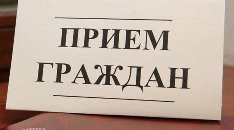 14 и 15 декабря в Рогачёвском райисполкоме пройдут приёмы граждан