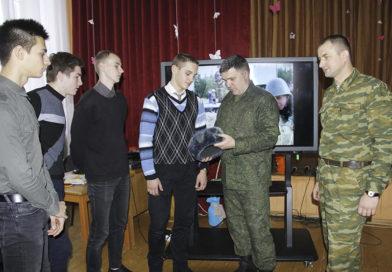 Военные в гостях у рогачёвских школьников