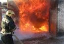 В Рогачёве горел гараж