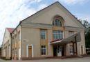 Культурно-массовые мероприятия в Рогачёве и районе (12-18 февраля)