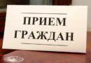 21 февраля выездной приём проведёт руководство  ОВД Рогачёвского райисполкома