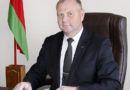 Обращение к избирателям – жителям Рогачёвщины