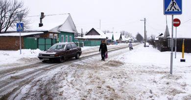 В Рогачёве на пешеходных дорожках «слоёный пирог»