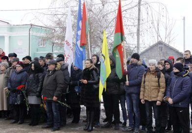 ФОТОРЕПОРТАЖ. В Рогачёве прошёл митинг памяти  воинов-интернационалистов