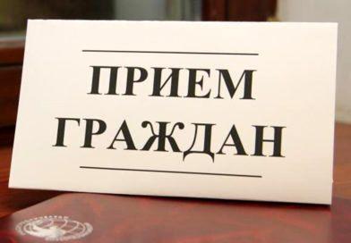 Начальник Рогачёвского РОСК Павел Карась ответит на вопросы рогачёвцев