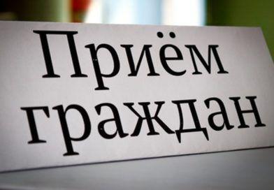Начальники Рогачёвского РОВД и РОСК проведут приём граждан в Журавичском сельсовете