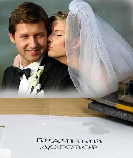 Браки заключаются на небесах, брачные договоры – у рогачёвского нотариуса