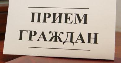 24 мая приём граждан проведёт депутат Палаты представителей Национального собрания Республики Беларусь ЩЕПОВ Владислав Александрович