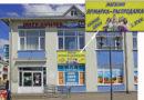 Магазин в Рогачёве на Кирова, 7 – покупать одежду выгодно всем!