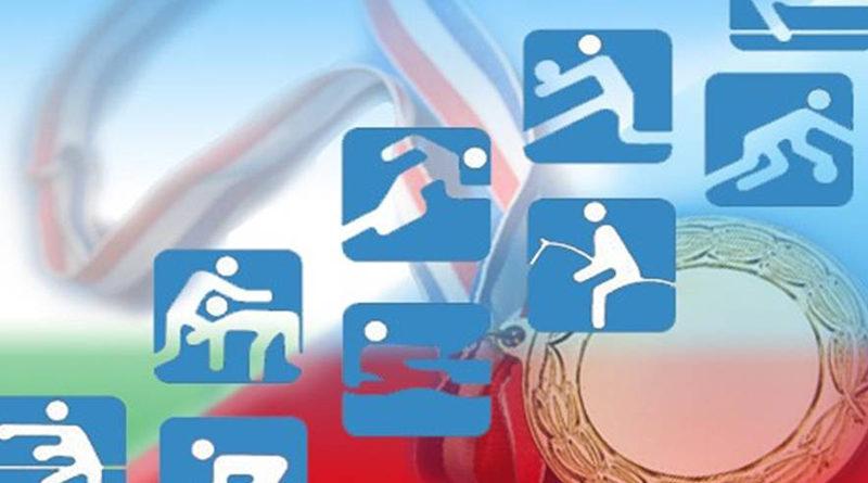 Поздравляем физкультурников Рогачёвщины с  Днём работников физической культуры и спорта!