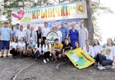 Международный палаточный лагерь «Крынічка» в Рогачёвском районе завершил свой 26 сезон