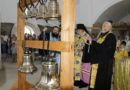 В Рогачёве над новым храмом раздался колокольный звон