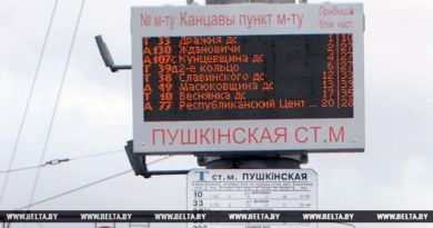 Все остановки в черте 1-го кольца в Минске оборудуют электронными табло к II Европейским играм