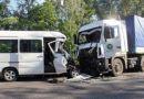 Под Рогачёвом водитель буса уснул за рулём, врезался в МАЗ и погиб
