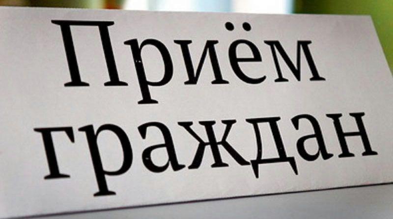 18 августа прием граждан и прямую линию проведет заместитель председателя Рогачёвского райисполкома ЗАВИШЕВ Алексей Викторович
