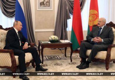 Лукашенко и Путин провели встречу в Могилеве