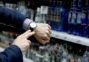 Лукашенко распорядился в течение суток отменить ограничения продажи алкоголя в ночное время