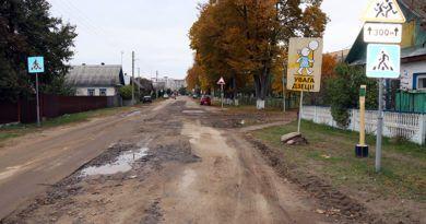 Забытый участок дороги в Рогачёве: делают-делают, а доделать не могут
