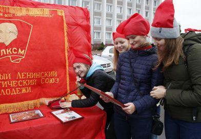 Буду вечно молодым: в Рогачёве отметили 100-летие комсомола