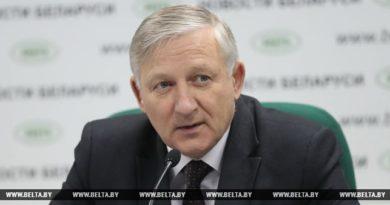 «Карту гостя» для II Европейских игр выпустят в Беларуси к 1 декабря