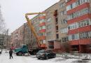 Многометровую трещину в рогачёвской многоэтажке устраняют