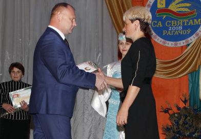 С драниками и звонкой песней: в Рогачёве наградили лучших аграриев