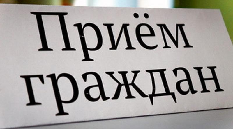 23 ноября в Рогачёвском РОСК пройдёт приём граждан