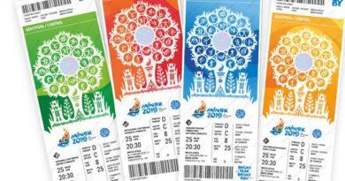 Билеты на II Европейские игры можно приобрести в кассах оператора с 19 декабря