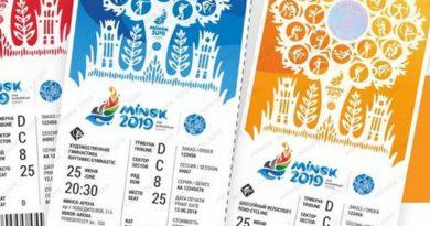Более 10% партии билетов на II Европейские игры купили в первый день продаж