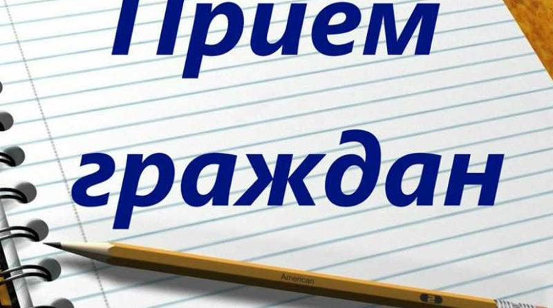 17 января приём граждан проведёт управляющий делами Рогачёвского райисполкома РОЖДАЕВА Екатерина Александровна