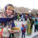 Программа праздника «Широкая Масленица» в Рогачёве