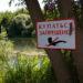 Места в Рогачёвском районе, где запрещено купаться