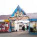 В Рогачёве рынки «Московский» и «Восточный» ожидают перемены