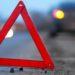 В Рогачёве в ДТП пострадала 16-летняя девушка